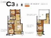 御珑湾3室2厅3卫149平方米户型图