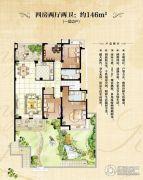 泓远・云河湾4室2厅2卫146平方米户型图