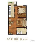 涌鑫哈佛中心1室1厅1卫53平方米户型图
