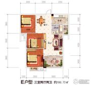 随州世纪未来城3室2厅2卫100平方米户型图