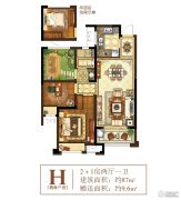 保利公园九里2室2厅1卫87平方米户型图
