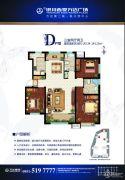 银川西夏万达广场3室2厅2卫0平方米户型图