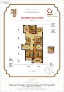 赞成杭家3室2厅2卫98平方米户型图