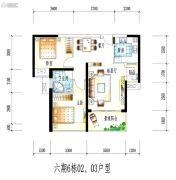 海悦湾2室2厅1卫80--81平方米户型图