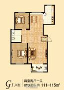 兴业・大连花园2室2厅1卫111--115平方米户型图
