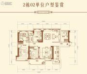 汇龙湾・天樾5室2厅2卫0平方米户型图