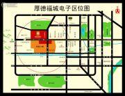 厚德福城交通图