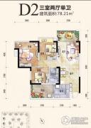 恒邦・时代青江二期3室2厅1卫78平方米户型图