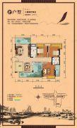 顺祥南洲1号3室2厅2卫119平方米户型图
