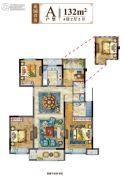 中梁・首府4室2厅2卫132平方米户型图