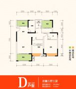 金科城3室2厅2卫126平方米户型图