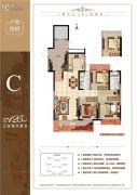宁波新城吾悦广场3室2厅2卫125平方米户型图