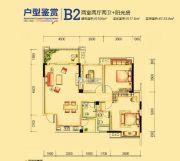 兴进上誉2室2厅2卫106平方米户型图