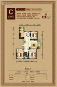 金水湾2室2厅1卫88平方米户型图