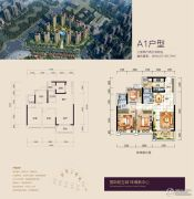 龙光・玖龙府3室2厅2卫114平方米户型图