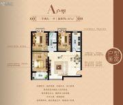 冠华名门国际3室2厅1卫107平方米户型图