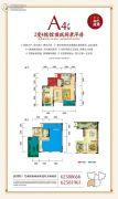 斌鑫江南御府2室2厅2卫116平方米户型图