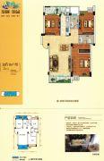 华展・华园3室2厅1卫0平方米户型图