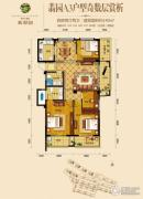 滨江稽山翡翠园4室2厅2卫140平方米户型图