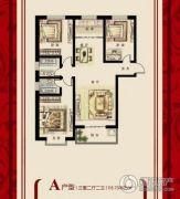 盛世郡3室2厅2卫115平方米户型图