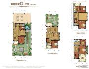金昌启亚・白鹭金岸4室2厅4卫380平方米户型图