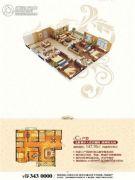 托斯卡纳4室2厅2卫0平方米户型图