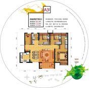 中邦・御珑湾4室2厅2卫96平方米户型图