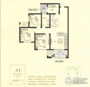 建业壹号城邦3室2厅1卫0平方米户型图