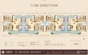 西湖豪苑4室2厅2卫198平方米户型图