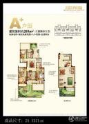 金科世界城3室2厅3卫251平方米户型图