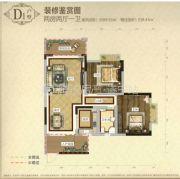 城北滨江河畔3室2厅2卫103平方米户型图