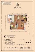 龙湾1号公馆2室2厅1卫86平方米户型图