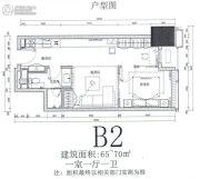 华远华中心1室1厅1卫65--70平方米户型图