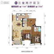华润中央公园五期紫云府3室2厅2卫116平方米户型图