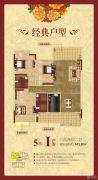 中央华府3室2厅2卫143平方米户型图
