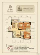 ��鑫苑3室2厅2卫129平方米户型图