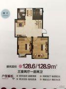 圣大・英伦国际3室2厅2卫128平方米户型图
