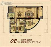 瓯江大厦3室2厅2卫181平方米户型图