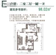 弘吉・春天里2室2厅1卫0平方米户型图
