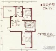保利四方0室0厅0卫0平方米户型图