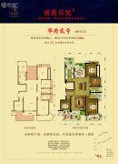 春天华府4室2厅2卫186平方米户型图