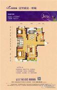 碧桂园凤凰城3室2厅2卫133平方米户型图