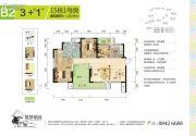 筑梦星园3室2厅2卫116平方米户型图