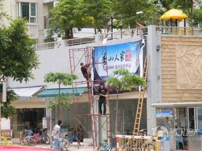 香山人家-楼盘详情-珠海腾讯房产