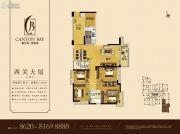 新世界凯粤湾4室2厅2卫141平方米户型图