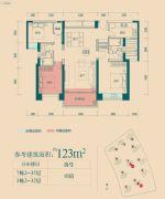 仁恒滨海半岛3室2厅2卫123平方米户型图