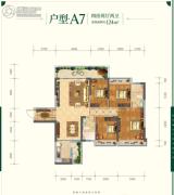 云星・钱隆世家4室2厅2卫124平方米户型图