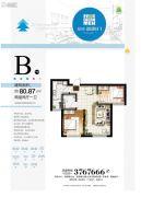 福瑞福海门2室2厅1卫80平方米户型图