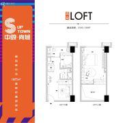 中骏・尚城2室1厅1卫45--58平方米户型图