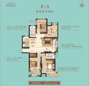 恒基水榭华城4室2厅2卫136平方米户型图
